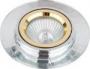 AL-1005 silver / golden